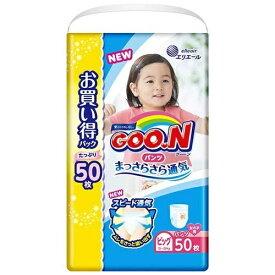 大王製紙 GOON(グーン)パンツまっさらさら通気BIGサイズ (12kg-20kg) 50枚 女の子用〔おむつ〕