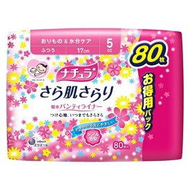 大王製紙 Daio Paper ナチュラさら肌さらり吸水パンティライナーふつう80枚【wtmedi】