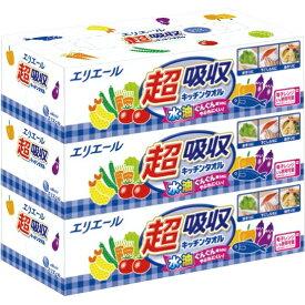 大王製紙 エリエール 超吸収キッチンタオル ボックスタイプ75組3個