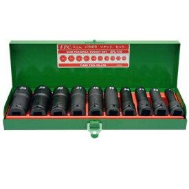 フラッシュツール FLASH TOOL SPL-410 インパクトロングソケットセット SPL410