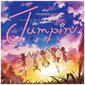ブシロードミュージック PoppinParty/ Jumpin 【Blu-ray付生産限定盤】【CD】