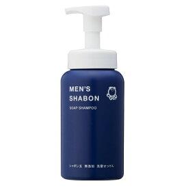 シャボン玉販売 Shabondama Soap メンズシャボンソープシャンプー本体【wtcool】
