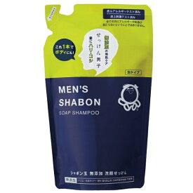 シャボン玉販売 Shabondama Soap メンズシャボンソープシャンプー替【wtcool】