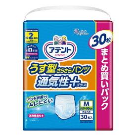 大王製紙 Daio Paper アテント うす型さらさらパンツ 通気性プラス M 男女共用 30枚 〔介護用おむつ〕