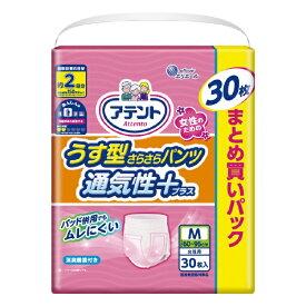 大王製紙 Daio Paper アテント うす型さらさらパンツ 通気性プラス M 女性用 30枚 〔介護用おむつ〕