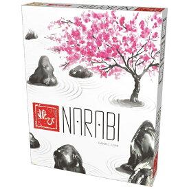 ホビージャパン Hobby JAPAN NARABI(並び) 日本語版