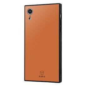 イングレム Ingrem iPhone XR 耐衝撃ガラスケース KAKU シルク IQ-P18K2B/DO ダークオレンジ