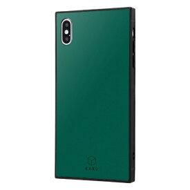 イングレム Ingrem iPhone XS Max 耐衝撃ガラスケース KAKU シルク IQ-P19K2B/DG ダークグリーン