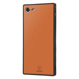 イングレム Ingrem iPhone SE(第2世代)4.7インチ/ iPhone 8 / 7 耐衝撃ガラスケース KAKU シルク IQ-P7K2B/DO ダークオレンジ