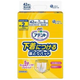 大王製紙 Daio Paper アテント 下着につける尿とりパッド42枚