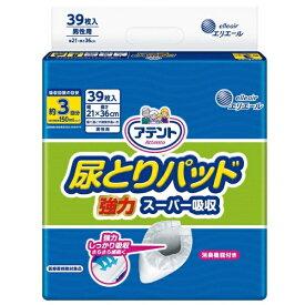 大王製紙 Daio Paper アテント 尿とりパッド 強力スーパー吸収 男性用39枚