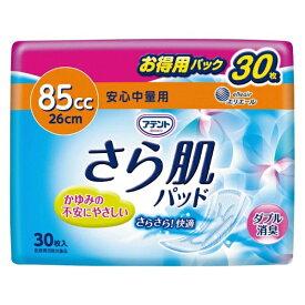 大王製紙 Daio Paper ナチュラさら肌パッド安心中量用30枚
