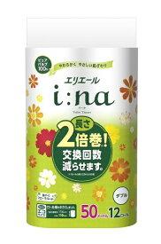 大王製紙 Daio Paper エリエール i:na(イーナ)トイレットティシューダブル12ロール