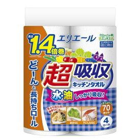 大王製紙 エリエール超吸収キッチンタオル4ロール70カット