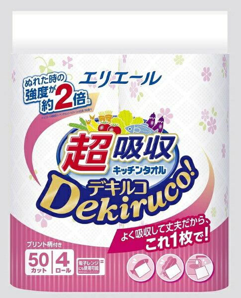 大王製紙 エリエール超吸収キッチンタオル Dekiruco!(デキルコ) 50カット4ロール