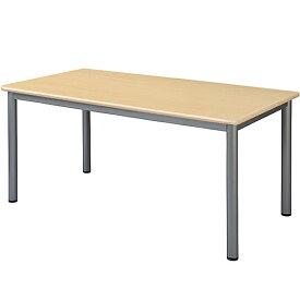 タック TL/ミーティングテーブル TL1575-NN