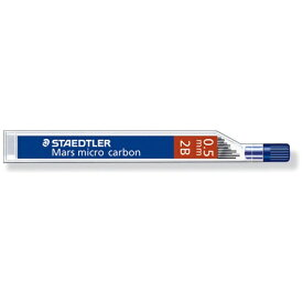 ステッドラー シャープ替芯マイクロカーボン 0.5mm