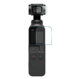 GLIDER グライダー GLDER dji OSMO Pocket専用超硬度保護フィルム [GLD3303MJ56]
