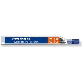 ステッドラー マイクロカーボン 0.9mm HB