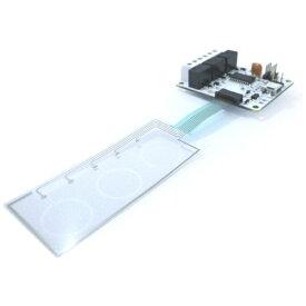 ビットトレードワン Bit Trade One 透明シール型タッチスイッチ (マルチタイプ) AD00019