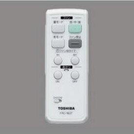 東芝 TOSHIBA シーリングファン用リモコン FRC-163T[FRC163T]