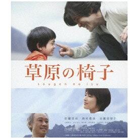 キングレコード KING RECORDS 草原の椅子