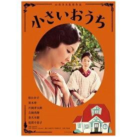 松竹 Shochiku あの頃映画 松竹DVDコレクション:小さいおうち【DVD】