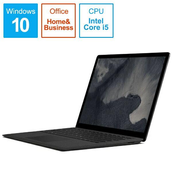 マイクロソフト Microsoft LQN-00055 ノートパソコン Surface Laptop 2(サーフェス ラップトップ2) ブラック [13.5型 /intel Core i5 /SSD:256GB /メモリ:8GB /2019年1月モデル][LQN00055]