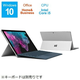 マイクロソフト Microsoft GWM-00011 Windowsタブレット Surface Pro 5(サーフェスプロ5)LTE Advanced シルバー [12.3型 /intel Core i5 /SSD:256GB /メモリ:8GB /2019年1月モデル][タブレット 本体 12インチ GWM00011]