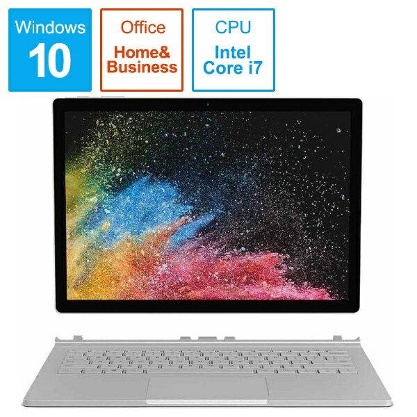 マイクロソフト Microsoft HN4-00035 Windowsタブレット ノートパソコン Surface Book 2 (サーフェスブック2) シルバー [13.5型 /intel Core i7 /SSD:256GB /メモリ:8GB /2019年1月モデル][HN400035]