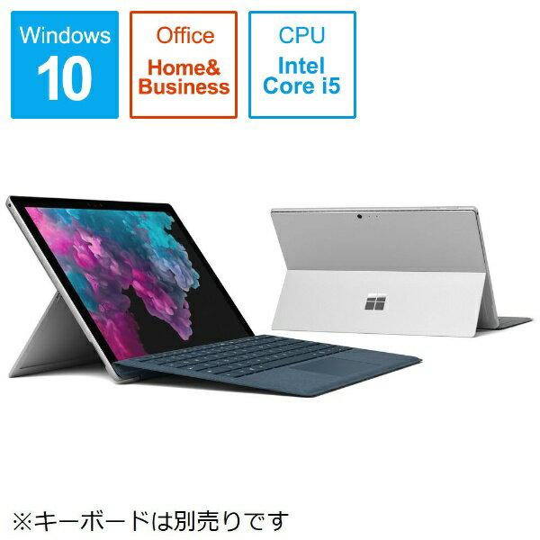 マイクロソフト Microsoft KJT-00027 Windowsタブレット Surface Pro 6(サーフェスプロ6) シルバー [12.3型 /intel Core i5 /SSD:256GB /メモリ:8GB /2019年1月モデル][KJT00027]