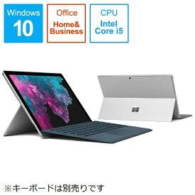 マイクロソフト Microsoft KJT-00027 Windowsタブレット Surface Pro 6(サーフェスプロ6) シルバー [12.3型 /intel Core i5 /SSD:256GB /メモリ:8GB /2019年1月モデル][タブレット 本体 12インチ KJT00027]