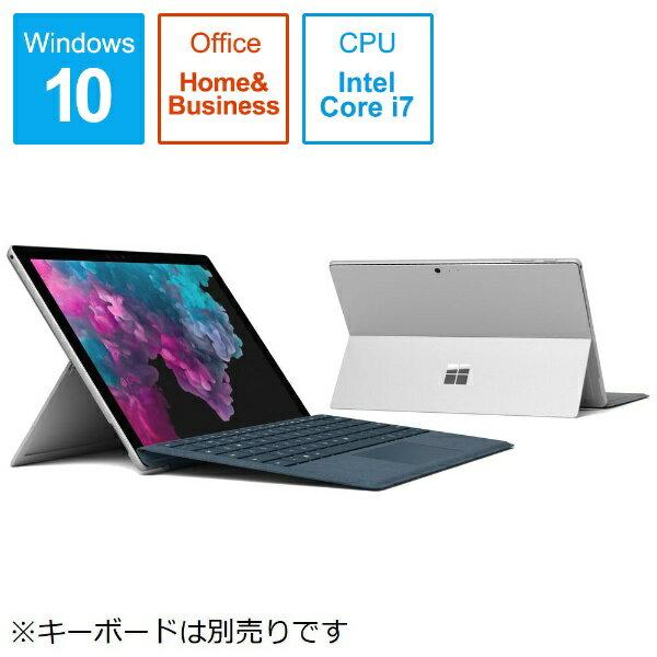 マイクロソフト Microsoft KJV-00027 Windowsタブレット Surface Pro 6(サーフェスプロ6) シルバー [12.3型 /intel Core i7 /SSD:512GB /メモリ:16GB /2019年1月モデル][KJV00027]