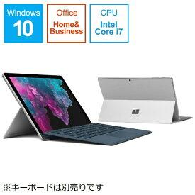 マイクロソフト Microsoft Surface Pro 6[12.3型 /SSD:512GB /メモリ:16GB/IntelCore i7/シルバー/2019年1月モデル]KJV-00027 Windowsタブレット サーフェスプロ6[タブレット 本体 12インチ KJV00027]
