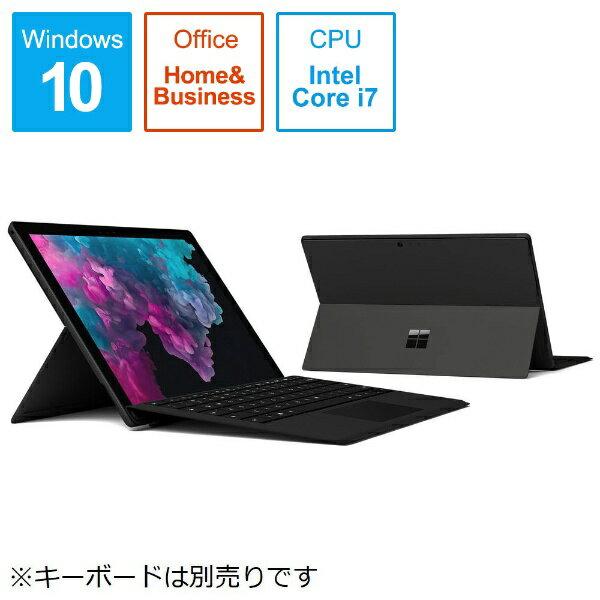マイクロソフト Microsoft KJV-00028 Windowsタブレット Surface Pro 6(サーフェスプロ6) ブラック [12.3型 /intel Core i7 /SSD:512GB /メモリ:16GB /2019年1月モデル][KJV00028]