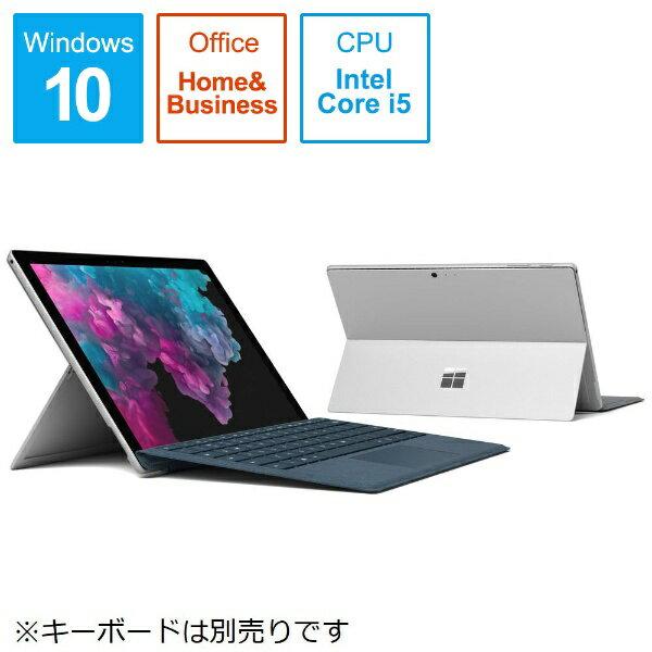 マイクロソフト Microsoft LGP-00017 Windowsタブレット Surface Pro 6(サーフェスプロ6) シルバー [12.3型 /intel Core i5 /SSD:128GB /メモリ:8GB /2019年1月モデル][LGP00017]