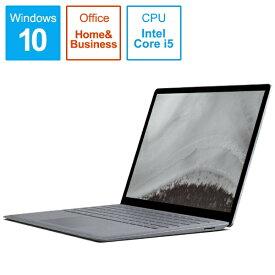 マイクロソフト Microsoft LQL-00025 ノートパソコン Surface Laptop 2(サーフェス ラップトップ2) プラチナ [13.5型 /intel Core i5 /SSD:128GB /メモリ:8GB /2019年1月モデル][タブレット 本体 13インチ LQL00025]