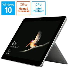 マイクロソフト Microsoft MHN-00017 Windowsタブレット Surface Go(サーフェスゴー) シルバー [10.0型 /intel Pentium /eMMC:64GB /メモリ:4GB /2019年1月モデル][タブレット 本体 10インチ MHN00017]