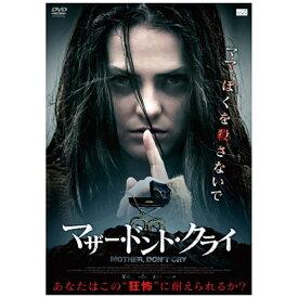 アルバトロス ALBATROS マザー・ドント・クライ【DVD】