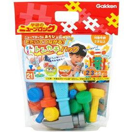 学研ステイフル Gakken Sta:Full ニューブロック たたいてつなげる!とんとんトンカチパック
