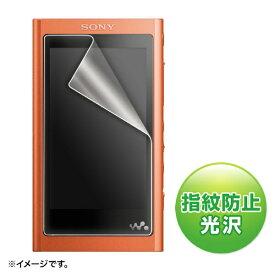 サンワサプライ SANWA SUPPLY SONY WALKMAN A50シリーズ用液晶保護指紋防止光沢フィルム PDA-FA50KFP