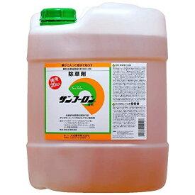 サンフーロン 20L サンフーロン 除草剤 原液タイプ 葉から入って根まで枯らす