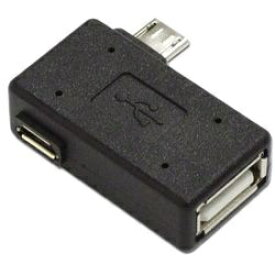アイネックス ainex ADV-120 USBホストアダプタ 補助電源付