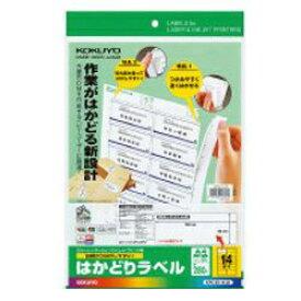 コクヨ KOKUYO マルチラベル はかどりラベル KPC-E114-20 [A4 /20シート /14面]