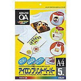 コクヨ KOKUYO アイロンプリントペーパー(A4サイズ・5枚) KJ-PR10N[KJPR10]【wtcomo】