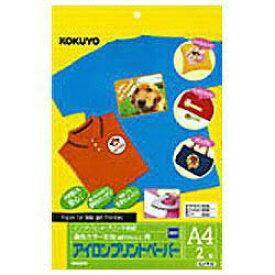 コクヨ KOKUYO アイロンプリントペーパー・濃色カラー生地用(A4サイズ・2枚) KJ-PK10N[KJPK10]【wtcomo】