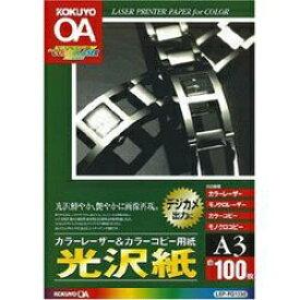 コクヨ KOKUYO カラーレーザー&カラーコピー用紙 LBP-FG1230[LBPFG1230]【wtcomo】
