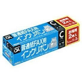 コクヨ KOKUYO 普通紙FAX用インクリボン Cタイプ 33M/2P RCFAX1N2P[RCFAX1N2P]