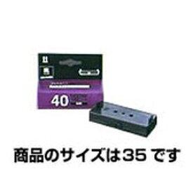 ブラザー brother 交換用パッド サイズ35 黒(50mm×18mm)QS-P35B