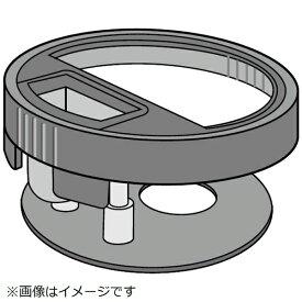 CCP シーシーピー ダストカップのふた EX-3165-00